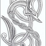 Celtic Knot Dragon Tattoos