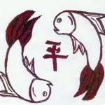 Chinese Symbol For Pisces
