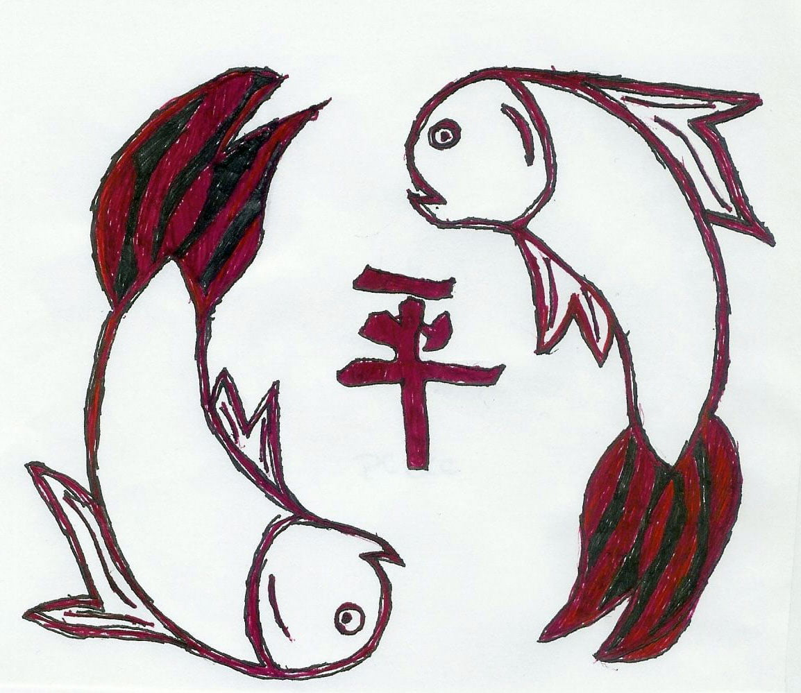Chinese symbol for pisces cool tattoos bonbaden chinese symbol for pisces buycottarizona Gallery